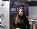 Интервью с застройщиком УК «Теорема»