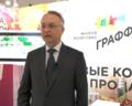 Интервью с застройщиком ЗАО «Ойкумена»