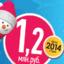 Старые цены в новом году от ГК «УНИСТО Петросталь»