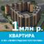 Скидка для креативных в ЖК «Ленинградская перспектива»