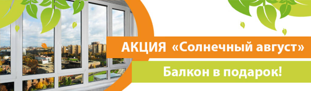 Скидка ремонт квартир - скидка ремонт квартир в москве москв.