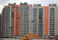 Банк «Открытие» дает ипотеку по ставке 8% годовых на жильё от компании «Normann»
