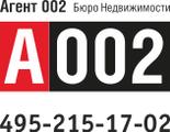 БН «Агент 002»