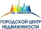 Городской Центр Недвижимости «ТД «Невский»