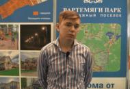 Интервью с застройщиком «БизнесСтройГрупп»