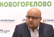 Интервью с застройщиком «ЛенРусСтрой»