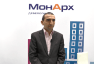 Интервью с застройщиком ГК «МонАрх»