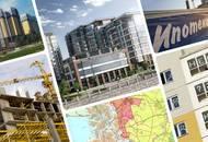 Дайджест марта: подорожавшая ипотека, голодные дольщики и новые правила строительства