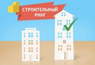Строительный ринг: «Кивеннапа-Юг», «Покровское», «Петровская мельница»