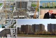 Дайджест мая: кризиса нет, новые прожекты, дешевая ипотека, студотряд