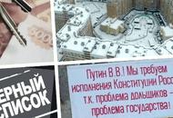 Столичные итоги декабря: ипотека «не на жизнь, а на смерть», зрелища вместо хлеба, чёрно-белые списки застройщиков
