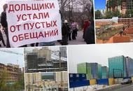 Кому выгодно «долгостроить»? ТОП-5 самых скандальных долгостроев Петербурга