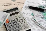 Практикум: что такое налоговый вычет и как им воспользоваться?