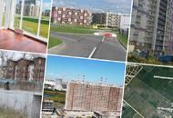 Дайджест сентября: апартаменты пропишут, Кудрово-Мудрово, «Югтауну» быть, альтернатива «долевке»
