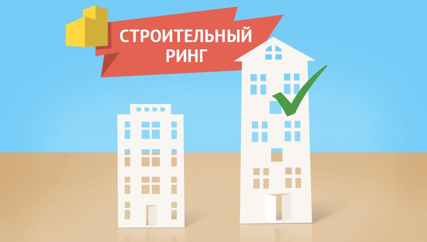 Дома с видом на «настоящую» Неву: Полюстровский проспект — Свердловская набережная