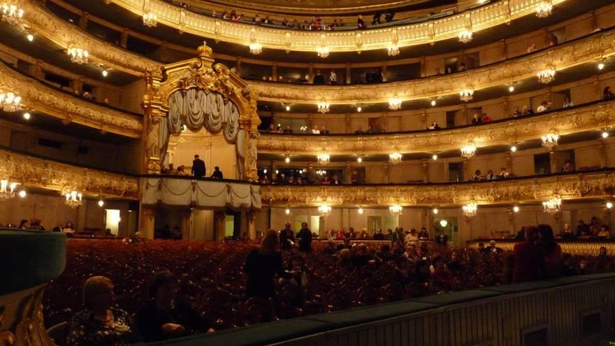 Мариинский театр и вторая сцена Мариинского театра