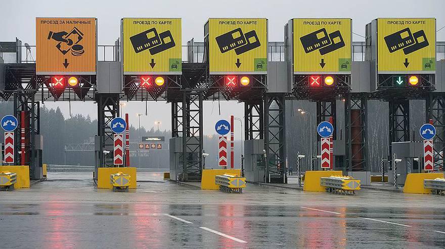 Скоростная платная автомобильная дорога (СПАД) Москва - Санкт-Петербург