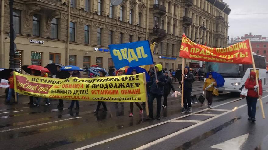 Дайджест обманутых новостей: маевки, митинги, демонстрации, шествия, пикеты