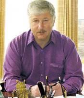 Строительное управление Генеральный директор ООО «Строительное управление»