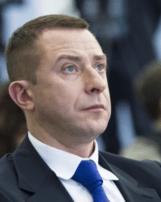 ИнвестТраст Генеральный директор ООО «ИнвестТраст»