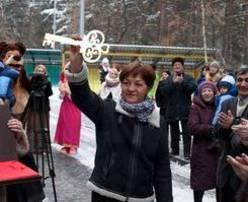 Гобети Жанна Аркадьевна
