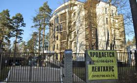 Дом на ул. Блохинцева, 12 (24.10.2013 г.)