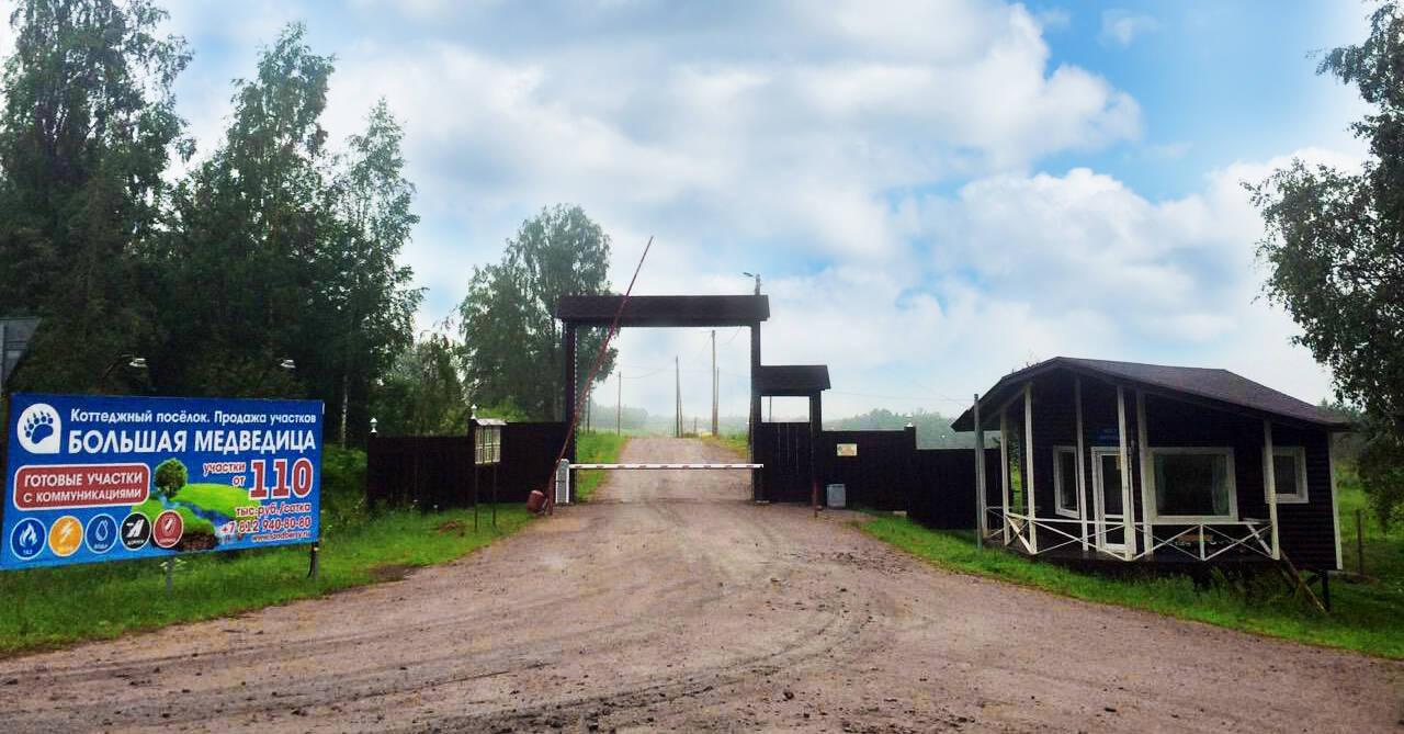 Инвестиционно-строительная компания участок с подрядом инстрой строительные материалы