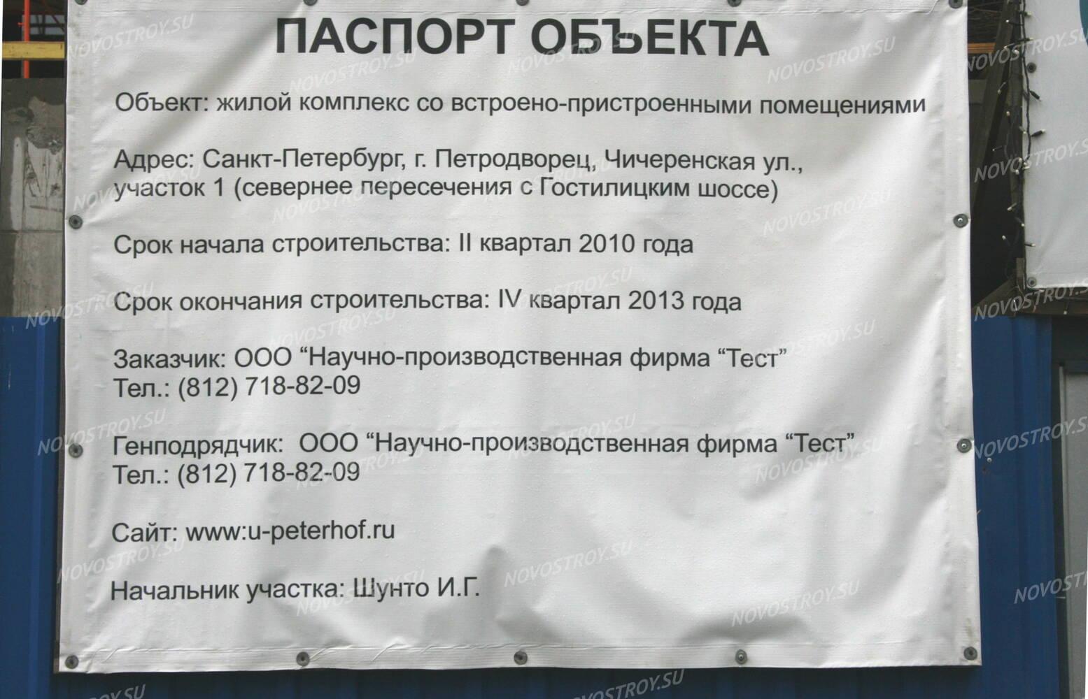 регистрация ооо при создании учредитель ооо