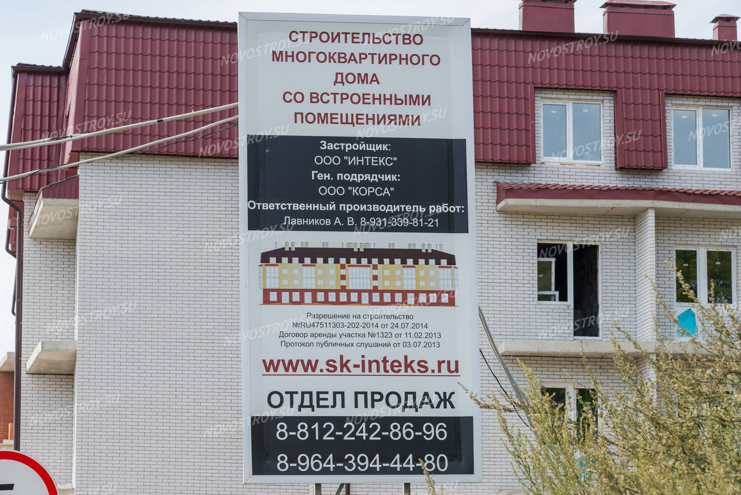 Реал строительная компания Ижевск горбунки ооо нерудная логистическая компания