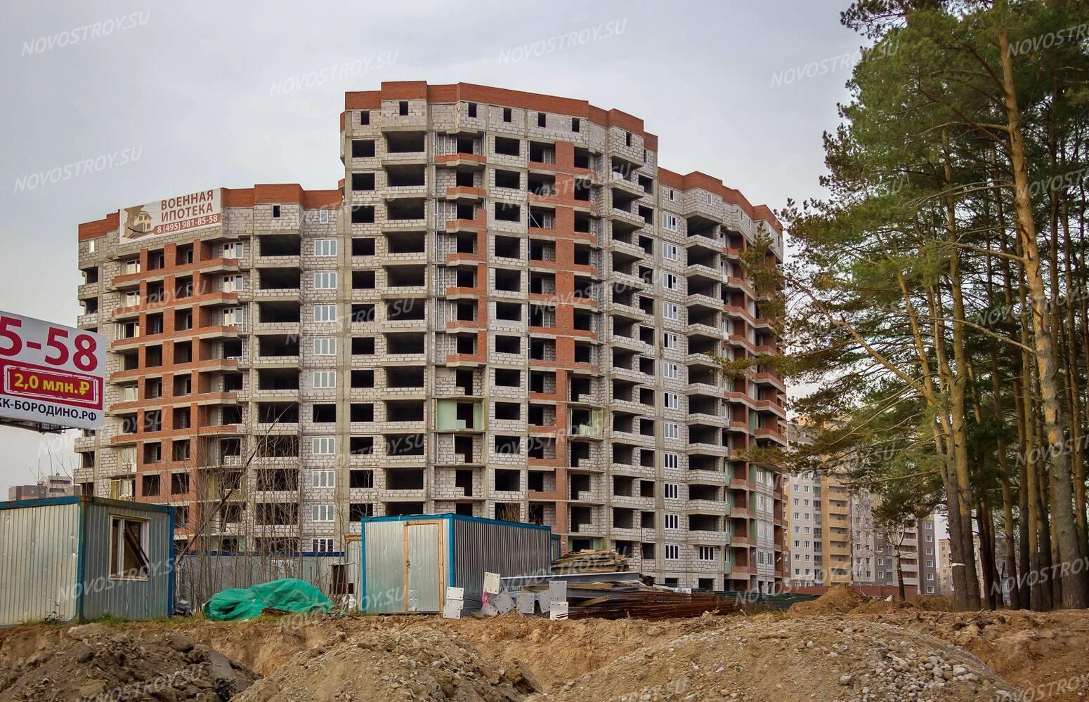 Купить квартиру в Красноярске 7133 объявления о продаже в