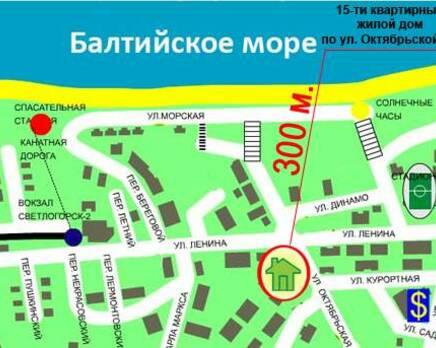 ЖК «на улице Октябрьская», Октябрь 2013