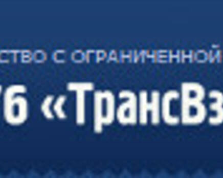 ЖК «на ул. Московской», Октябрь 2013