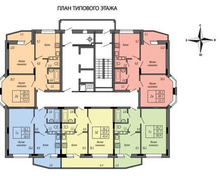 ЖК «Комсомольская, 3», Ноябрь 2013