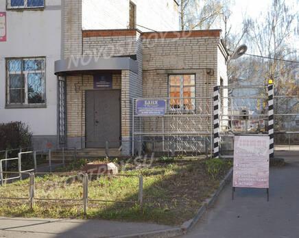Жилищный отдел около ЖК на улице Любого, 11 (24.10.2013 г.), Октябрь 2013