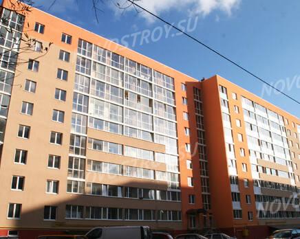 ЖК на ул. Кошевого, 15 (31.10.2013 г.), Ноябрь 2013