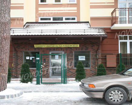 Дом на Почтовой ул., 11 (27.01.2014), Март 2014