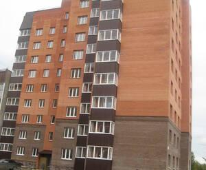 «Дом на Генерала Сандалова, 2»
