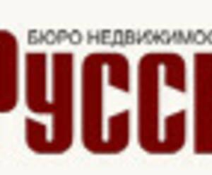 ЖК на ул. Куйбышева, 90 (27.01.2014)