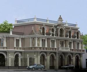 ЖК «Дом в Кривоарбатском переулке»
