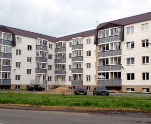 «Дом на Московском шоссе»