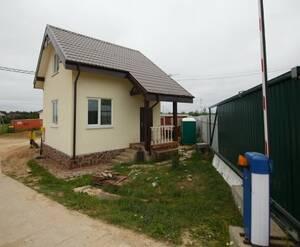 Коттеджный поселок «Новая дача»
