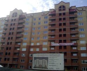ЖК «Менделеево»: работы по благоустройству придомовой территории (фото из группы «Вконтакте»)