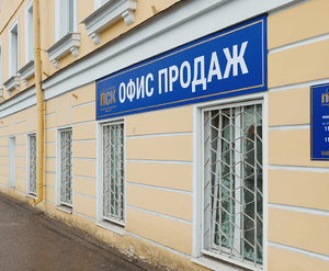 ЖК на Прилукской улице (эскиз)