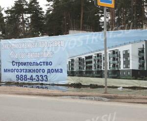 Площадка Жилого дома Кякисалми (15.04.2013)