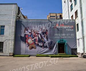 Клуб около ЖК «Astra»