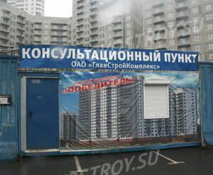 Информация о  ЖК «Победитель» (10.05.2013 г.)