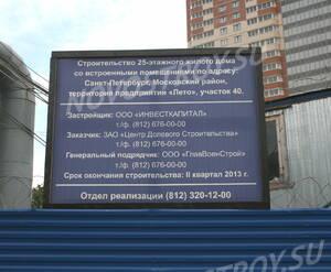 Паспорт ЖК «Пулковский» (15.06.2013 г.)