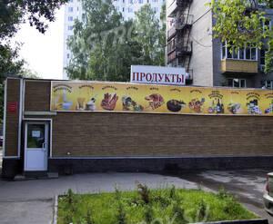 Магазин рядом с ЖК «Ольгино» (20.06.2013 г.)