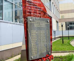 Мемориал рядом с ЖК «Созвездие Капитал - 2» (30.07.2013 г.)