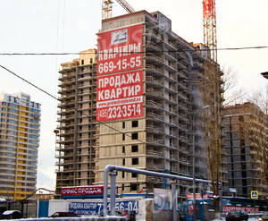 Строительство ЖК на ул. Мельникова, корп. 1,2 (25.12.2013 г.)